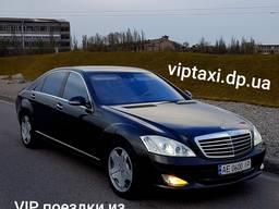 Аренда автомобиля Mercedes-Benz S-class с водителем