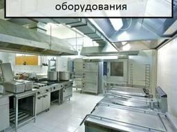 Аренда б/у оборудования и б/у мебели для ресторанов и кейтер