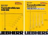 Аренда башенных кранов Liebherr в Украине - фото 4