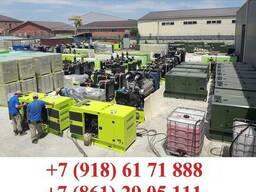 Аренда Электро генераторов от 1 до 5000 кВт