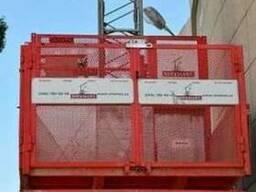 Аренда - грузовой, мачтовый подъемник Encomat 1500 (Испания)