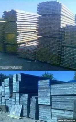 Аренда и продажа опалубки Киев