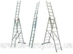 Аренда лестницы-стремянки
