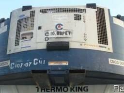 Аренда навесных дизель генераторов (GenSet)