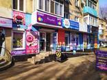 Аренда офисов 10-15 м2, Металлургов, Соцгород, красная линия - фото 1
