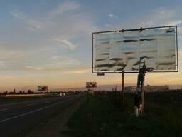 Аренда плоскостей (билбордов)