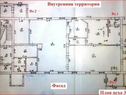 Аренда производственного помещения 370 м2 Вишневое.