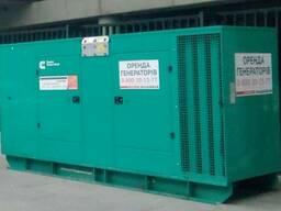 Аренда (прокат) генератора 240 кВт модели C300D5. Оренда.