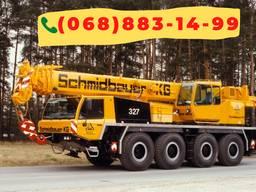 Аренда / услуги автокран Faun 60 тонн , стрела 42 метра