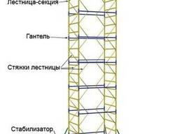 Аренда строительных Вышка тура Кировоград, Вышка тура Киров