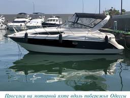 Продам 32 футовую яхту Bayliner 305