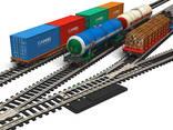 Аренда железнодорожных вагонов - фото 1