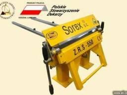 Гибочный станок Sorex — 2360/1, 5 (Польша)