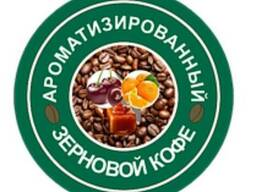 Ароматизированный кофе зерновой тирамису