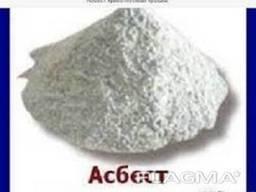Асбест хризотиловый - А-5-57