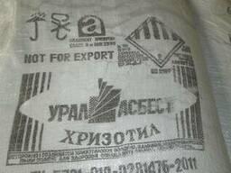 Асбест Хризотиловый А6-К30 мешок 40кг купить цена гост