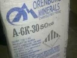 Асбест хризотиловый А-6 -50