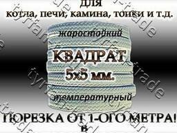 Асбестовый шнур для дымохода на Оболони в Киеве