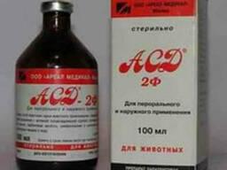 АСД-2 фракция (АВЗ) 100мл. Ареал Медика. Росия.