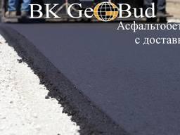 Асфальт Асфальтобетон Киев и область