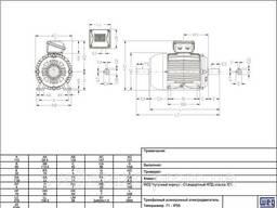 Асинхронный двигатель 0, 55 кВт 1500 об/мин на лапах