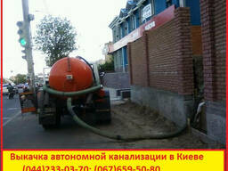 Ассенизатор. Выкачка туалетов , - фото 4