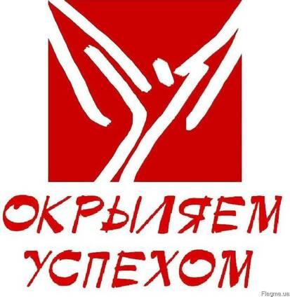 КК «Окрыляем успехом» предлагает услуги для соискателей!