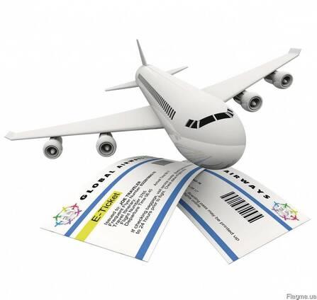 Авиабилеты по честным ценам!