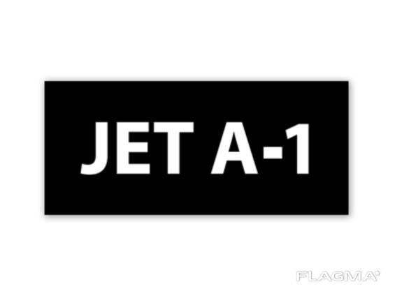 Авиационное топливо / Керосин / Авиакеросин / JET A-1