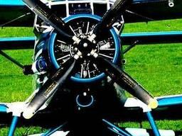 Авиарассев минудобрений самолетом Ан-2 и вертолетом