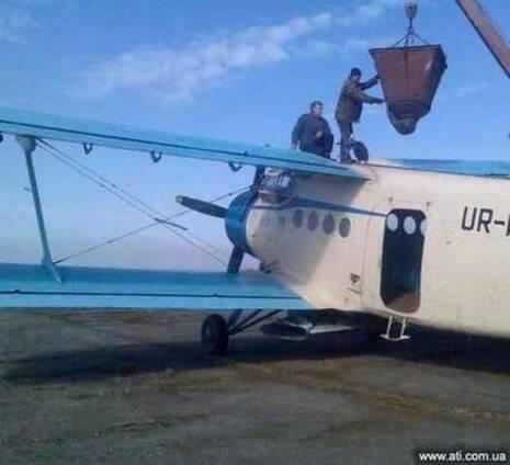 Авіавнесення аміачної селітри гвинтокрилом літаками Ан-2