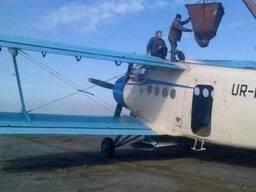 Авіавнесення аміачної селітри літаками Ан-2