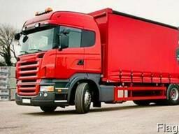 АВТО доставка грузов из Китая в Украину.