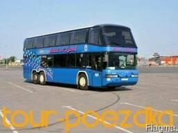 Заказ автобусов в Одессе. Аренда автобуса 70 мест.