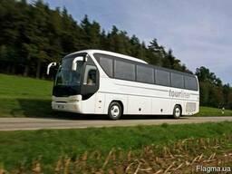 Автобус Стаханов -Белгород (ч/з г. Луганск, г. Краснодон)