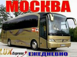 Автобус Стаханов - Луганск - Москва