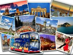 Автобусные туры по Европпе от 123EUR