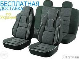 Авточехлы универсальные, чехлы на авто, чехлы на сиденья