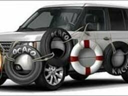 Автоцивилка Осаго