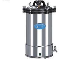 Автоклав. Переносной паровой стерилизатор под давлением YX-18LD/24