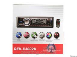 Автомагнитола MP3 3002