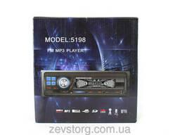 Автомагнитолы MP3 5198