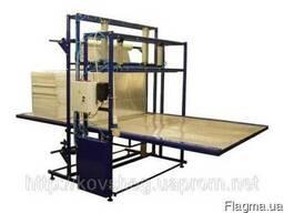 Автомат для упаковки поролона, пенопласта
