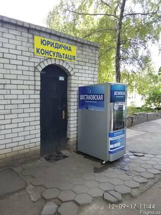 Автомат продажи воды (осмос)