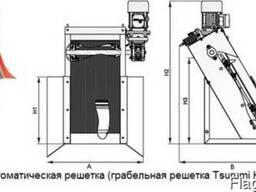 Автоматическая грабельная решетка Tsurumi KW