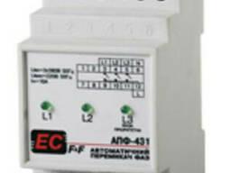 Автоматические переключатели фаз АПФ-431, АПФ-441, АПФ-451