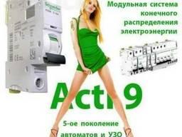 Автоматические выключатели Acti 9