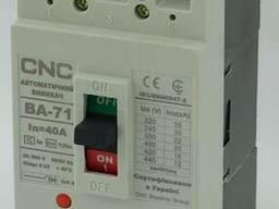 Автоматические выключатели CNC ВА-71 10А-63А1