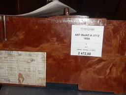 Автоматический выключатель А-3712 160А, 1шт