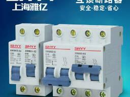 Автоматический выключатель SHYY C65 1PC50